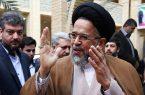 رونمایی از کتاب انقلاب اسلامی به روایت اسناد ساواک در هرمزگان