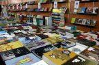 تعطیلی ۲۵ غرفه در نمایشگاه کتاب
