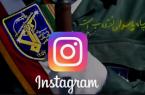 تذکر اینستاگرام به کاربران به دلیل انتشار تصویر سرلشکر سلیمانی