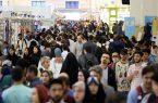 نمایشگاه کتاب تهران امروز پایان می پذیرد