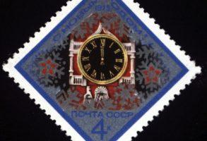 تمبرهای دوران شوروی