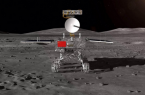 کاوشگر چینی تصورات دانشمندان از سطح ماه را تغییر داد