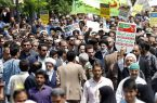 خروش سهمگین ملت ایران در حمایت از مردم مظلوم فلسطین