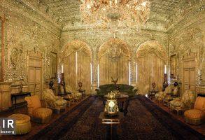 کاخ موزه ی گلستان ۲