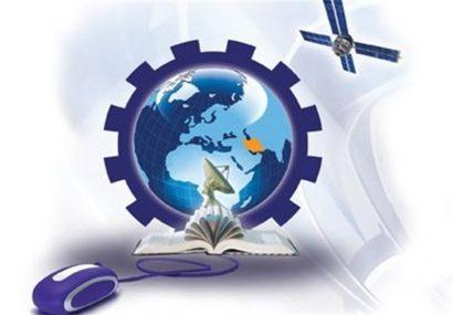 رهایی اقتصاد از نفت به کمک پیوند دانشگاه و صنعت