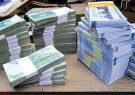 ۵ ایراد شورای نگهبان به طرح تسهیل تسویه بدهی بدهکاران بانکی