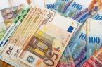 نرخ ۴۷ ارز بین بانکی در ۱۶ شهریور ۹۸ / کاهش نرخ ۱۵ ارز دولتی +جدول