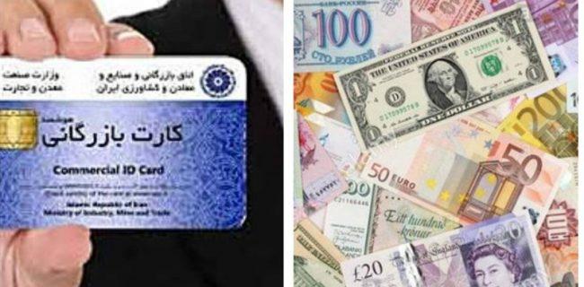 تغییر فرمول اخذ مالیات علی الحساب واردات/معافیت جدید مالیاتی برای کالاهای اساسی +سند