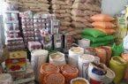 توزیع ۱۴۶۰۵ تن کالای ویژه ایام محرم در تهران