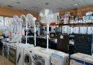 «۷۰خوان تولید» | بانکها به همه وام میدهند جز تولید/ تولیدکننده لوازم خانگی: خسته شدیم