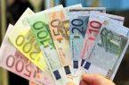 اطلاعیه جدید بانک مرکزی درباره ارز زائران اربعین/ هر زائر ۱۰۰ یورو میگیرد