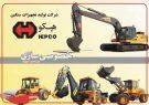 دندهعقب ماشین خصوصیسازی/ هپکو رسماً به دامان دولت بازگشت