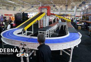 نوزدهمین نمایشگاه بین المللی صنعت تهران