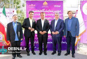 افتتاحیه و روز اول نمایشگاه توانمندی های قنادان ایران
