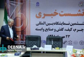 نشست خبری ریاست اتحادیه کفش دستدوز تهران
