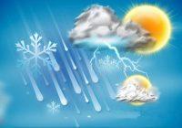 هواشناسی| پیشبینی باران، برف و دمای منفی۱۱درجه در برخی مناطق کشور