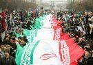 ساعت ۱۴:۳۰ امروز؛ برگزاری اجتماع بزرگ مردمی حمایت از امنیت در میدان انقلاب