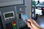 آمار عجیب صدور کارت سوخت / دو برابر تعداد خودروها کارت سوخت صادر شد