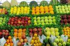 مقاومت میوههای تابستانه در برابر کاهش قیمت/میوههای خارجی همچنان جولان میدهند