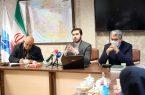 """اکران مستند """"مس دالی"""" با حضور اصحاب رسانه و نمایندگان مجلس"""