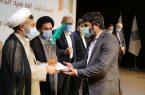 برگزاری نشست تجلیل از فعالین ستاد ملی حکمت