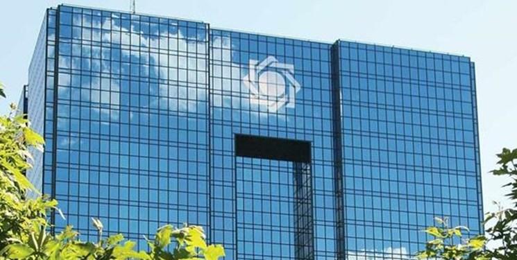 طرح نمایندگان مجلس برای الزام بانک مرکزی به گزارش از کیفیت دسترسی افراد به بانکها