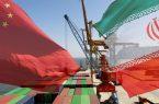 معمای شرقی | آیا چینیها همکاری اقتصادی با ایران را ذیل تحریمهای آمریکا محدود میکنند؟