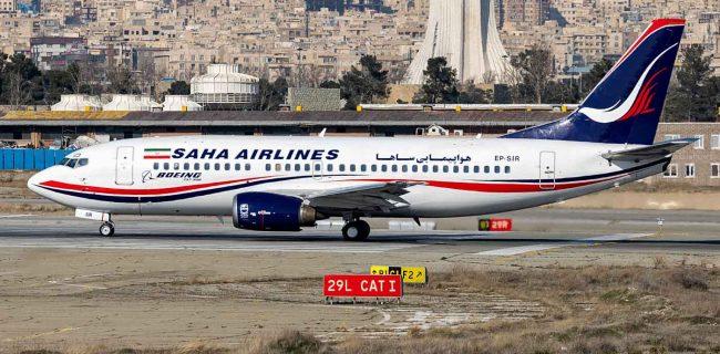 هواپیمایی ساها در رتبه اول تعهد به مشتریان/ ثبت کمترین ابطال پرواز در بین شرکت های هواپیمایی