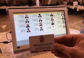 منتظر برگزاری انتخابات در تهران نباشید