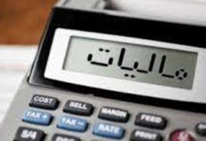 جزئیات مالیاتهای مستقیم در نیمه نخست سال/ ۸۰۰ هزار تومان مالیات خانههای لوکس گرفته شد + جدول