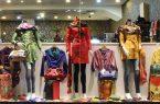 واحدهای صنفی تولید وعرضه پوشاک نامتعارف پلمب میشوند