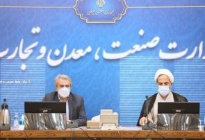 نشست وزیر صمت با رئیس سازمان بازرسی/ حل برخی از مسائل موجود در قالب پروژههای بازآفرینی وزارت صمت